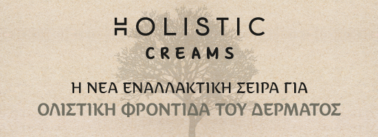 Holistic Creams